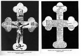 Ritueel kruis van de Zwarte Hand - cc