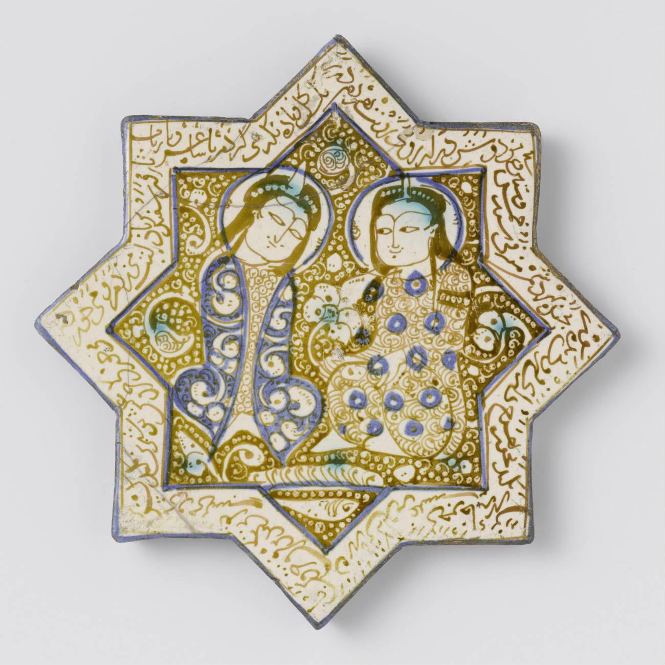 Stertegel beschilderd in goudluster met twee zittende figuren, anoniem, 1266 - 1267