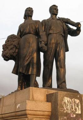 Socialistisch Realisme Monument in Charkov