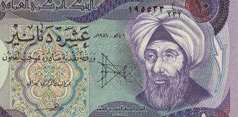 Ibn al-Haytham (Alhazen), een groot geleerde