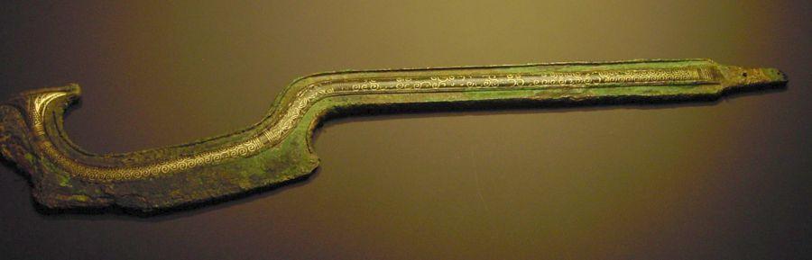 Het sikkel-zwaard, de Kopesh, Egyptische bijl-zwaard variant (circa 2500 BC), de afgebeelde is van 1800 BC (foto: wiki, upload van Dbachmann)