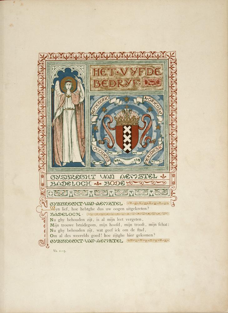Gysbreght van Aemstel, 1893