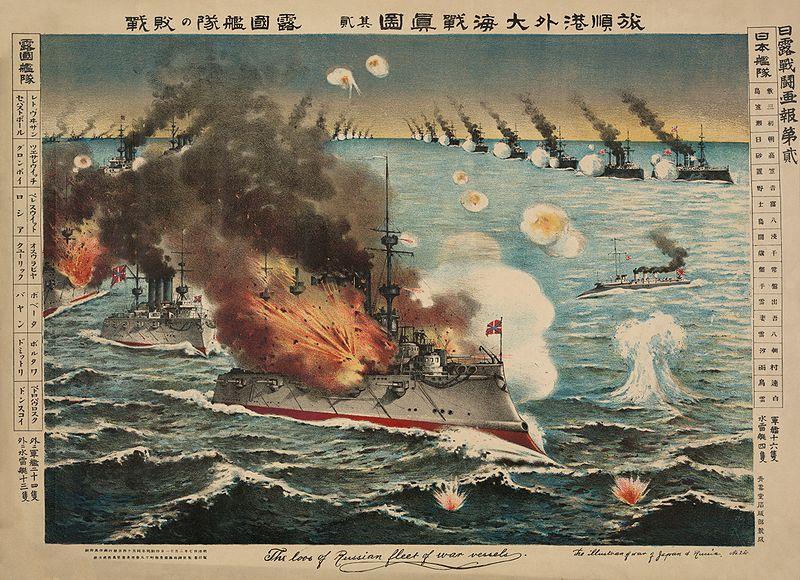 De aanval op Port Arthur. (LOC)