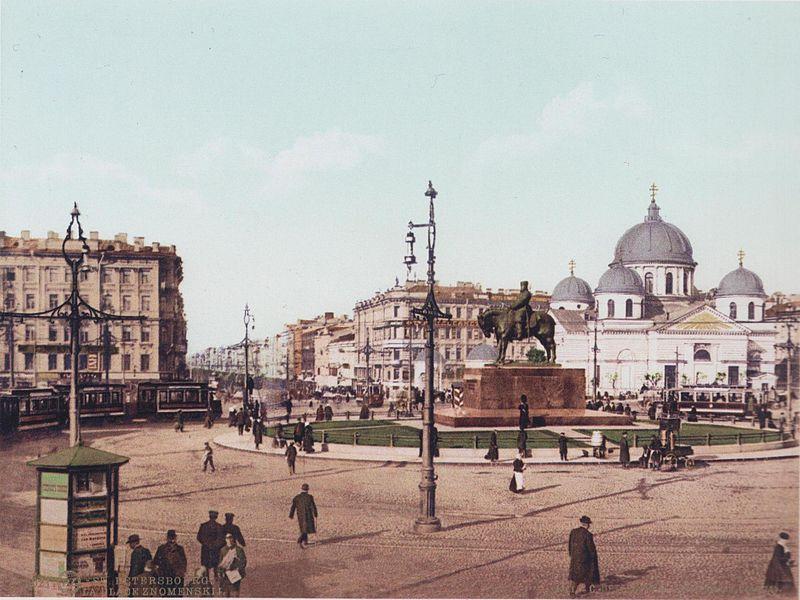 Sint Petersburg rond 1900 (photochrom)