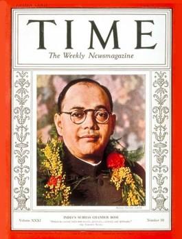 Subhas Bose op de cover van Time Magazine