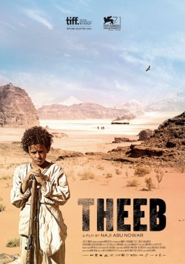 Filmcover Theeb