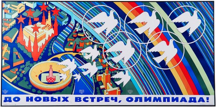 Affiche voor de 22e Olympische Spelen in Moskou 1980