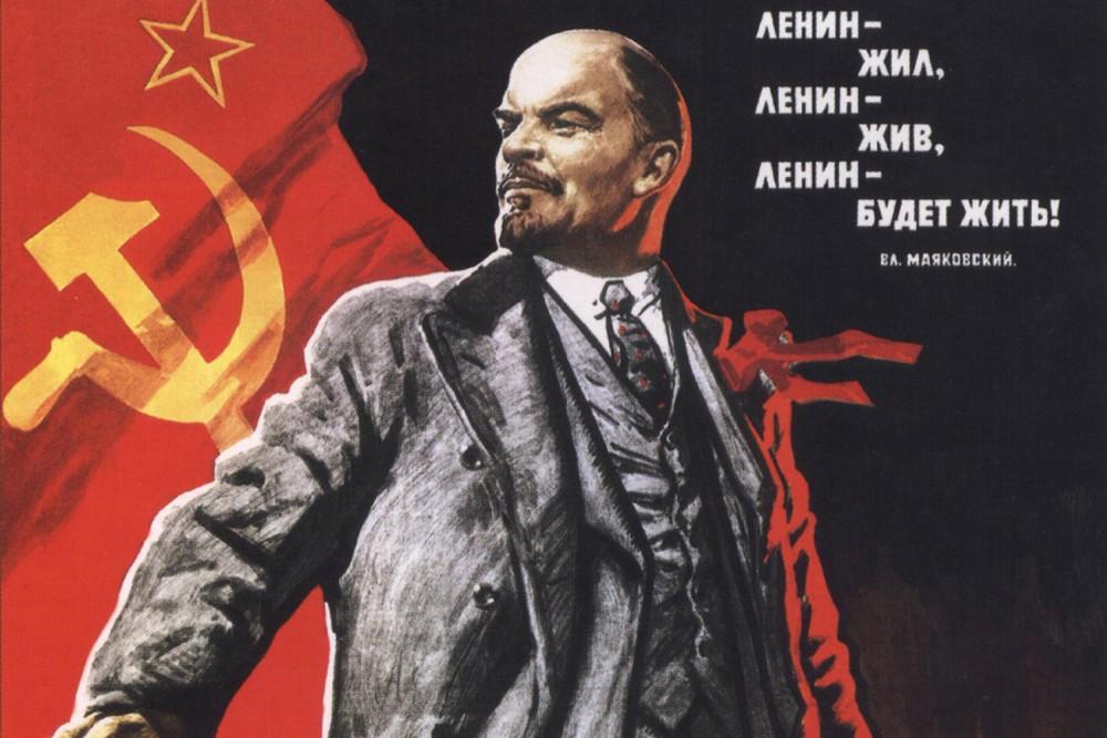 Propagandabeeld van Vladimir Lenin