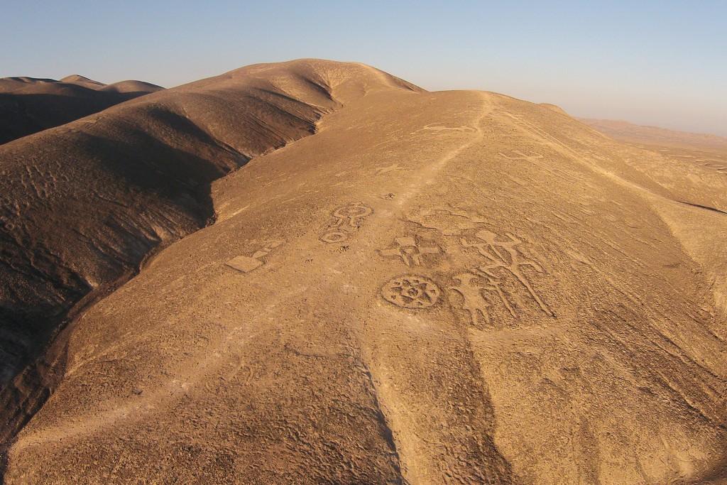 (Fundación Patrimonio Desierto de Atacama / WMF)