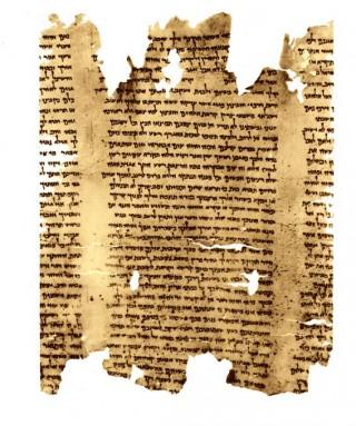 Gedeelte van de Jesajarol (1QIsab) met daarop Jesaja 57:17-59:9