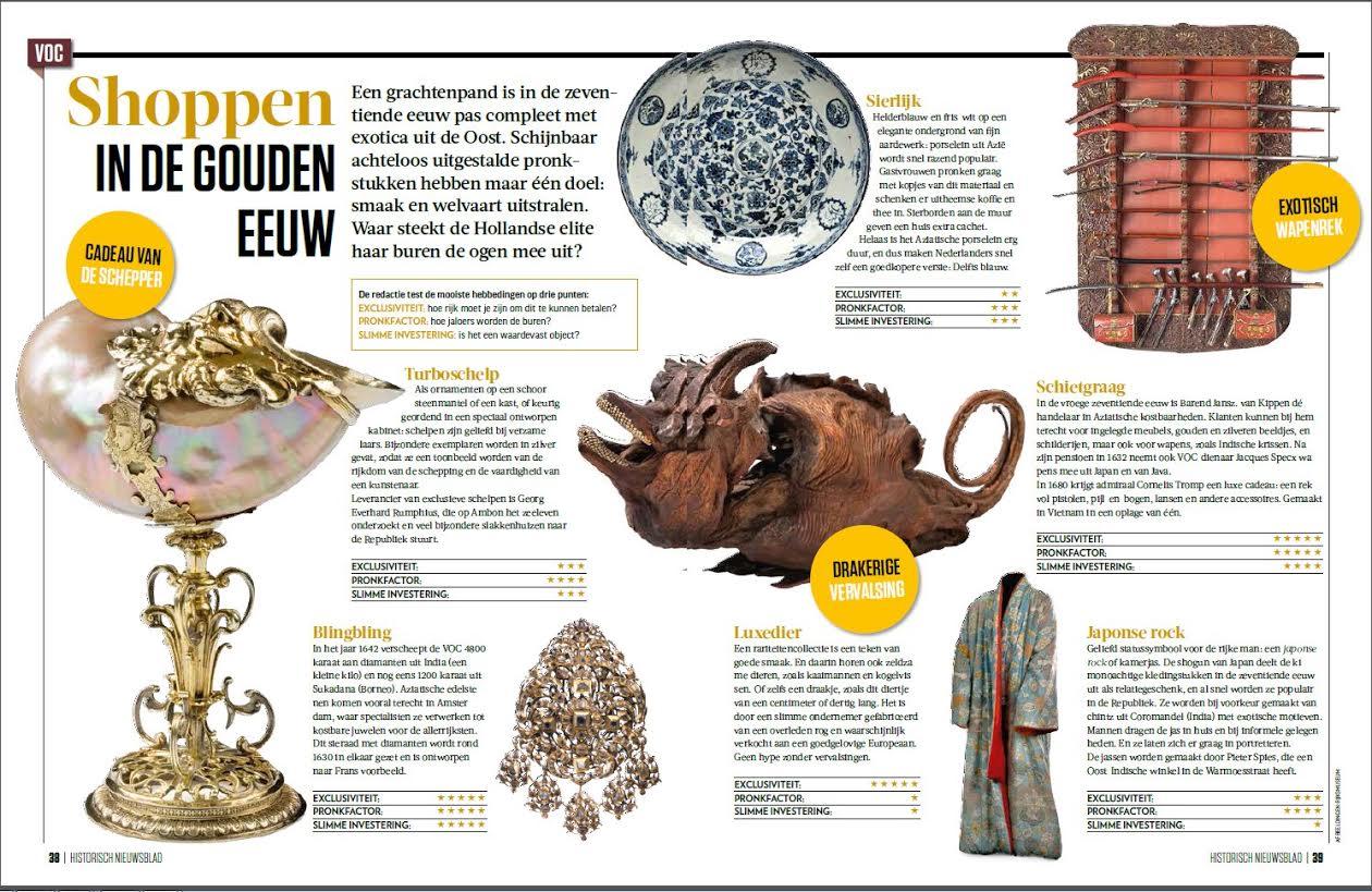 VOC-pagina in het vernieuwde Historisch Nieuwsblad