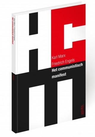 Het communistisch manifest (nieuwe vertaling)