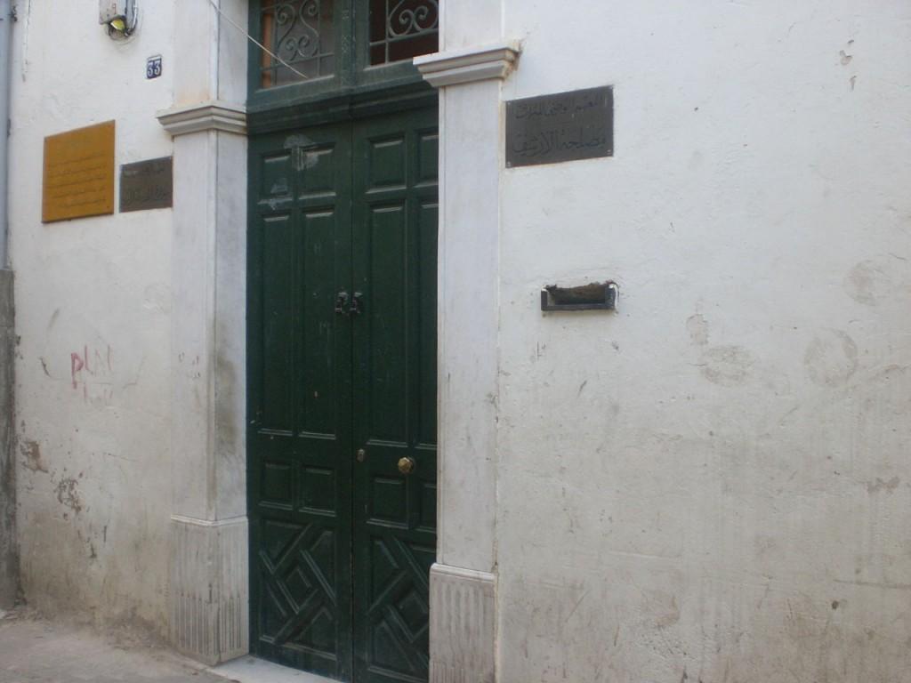 Geboortehuis van Ibn Khaldun in Tunis - cc