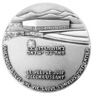 Achterzijde van de medaille voor Rechtvaardigen onder de Volkeren - © Yad Vashem
