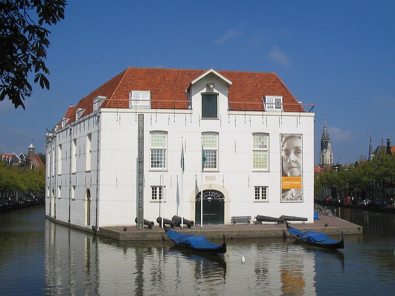 Gebouw van het voormalige Legermuseum in Delft - cc