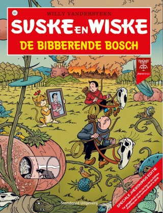 Jeroen Bosch hoofdpersoon in nieuwste Suske en Wiske