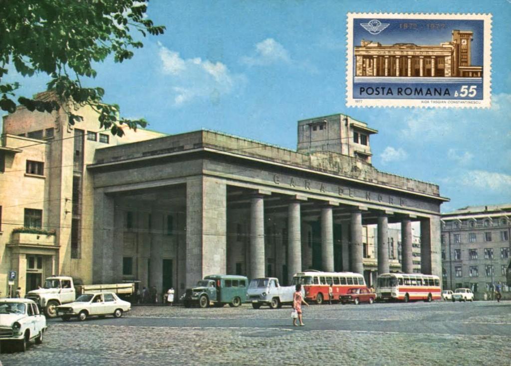 Ansichtkaart, 1980 en postzegel 100 jaar Gara de Nord, 1972