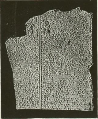 Gilgamesj-epos - cc