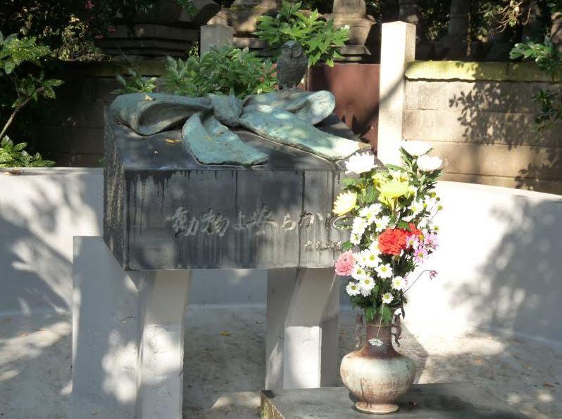 Het monument voor de dode dieren in Ueno Zoo. © Evil Tracey / Flickr
