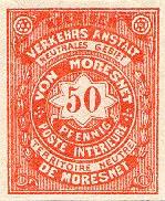 Eén van de acht in Moresnet uitgegeven postzegels. Ze werden niet in het buitenland geaccepteerd en hebben nu een hoge verzamelaarswaarde.
