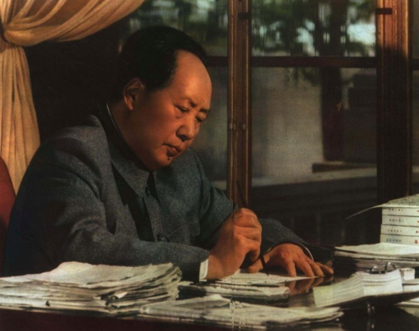 Mao Zedong in 1967 (wiki)