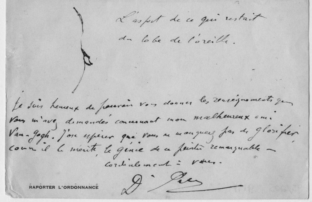 Tekening van Van Goghs oor, gemaakt door Dr. Rey. © Bernadette Murphy / van Gogh Museum