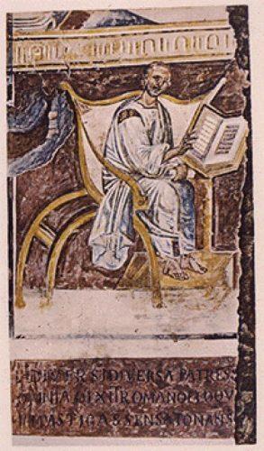 Oudste afbeelding van Augustinus, Rome 6e eeuw (wiki)