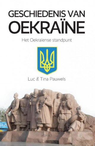 De geschiedenis van Oekraïne  Het Oekraïense standpunt