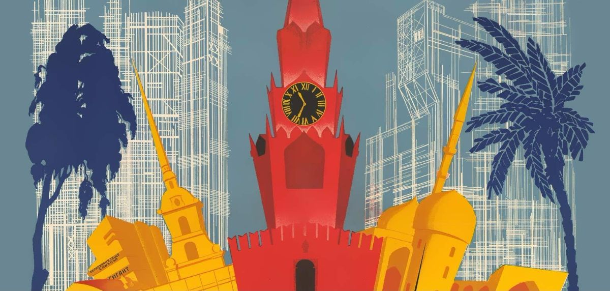 Een nieuw reisland: Sovjet-affiches van Intourist