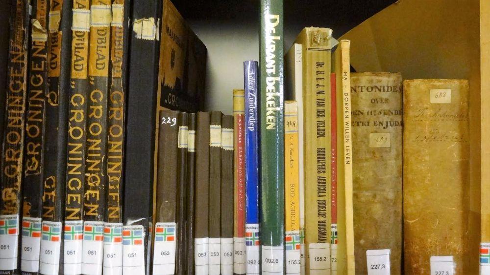 Bibliotheek Luitje Hoeksema