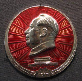 Mao (CC BY 2.0 - wiki - Cristian Bortes)