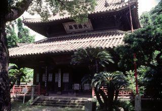 Shofukuji, een Buddhistische tempel in Nagasaki