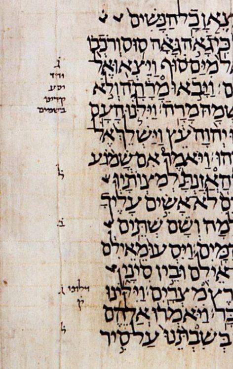 christelijk daterend Bijbels Michael Stagliano dateert 2013