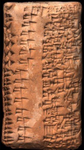 Oud Babylonische spijkerschrifttablet (ca. 17de eeuw v.Chr.) bewaard aan de Koninklijke Musea voor Kunst en Geschiedenis, Brussel