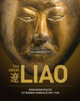 The Great Liao  Nomadendynastie uit Binnen Mongolië (907-1125)
