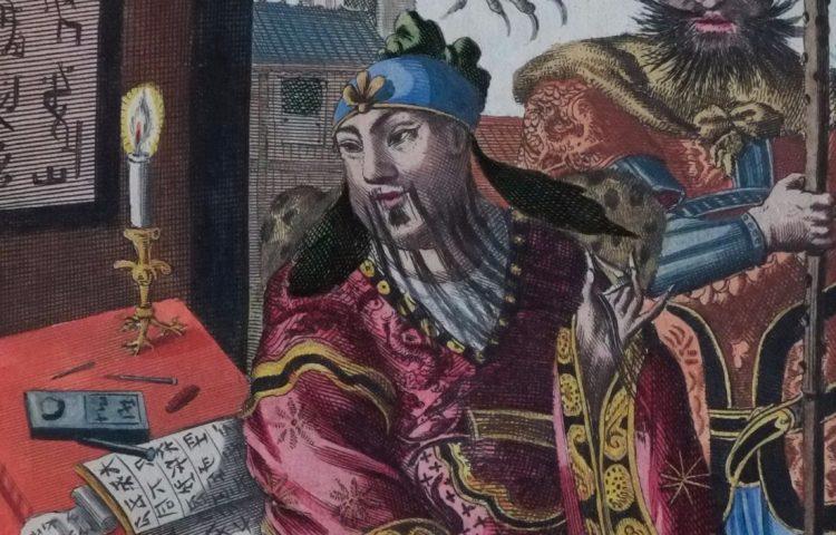 Anoniem, prent uit Olfert Dapper, Gedenkwaerdig bedryf in het Keizerrijk van Taising of Sina, 1670, Bijzondere Collecties, Universiteit van Amsterdam (detail)