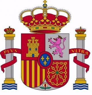 Huidige wapen van Spanje (wiki)