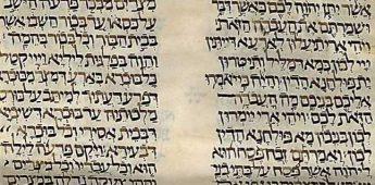 Het Aramees: de eerste wereldtaal