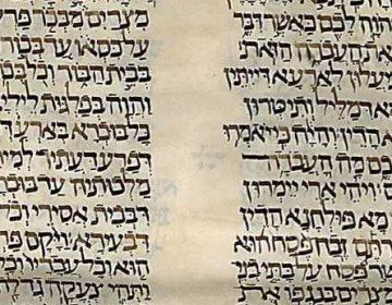 Tekst uit de Hebreeuwse Bijbel (Exodus 12:25-31) in zowel Hebreeuws als Aramees.