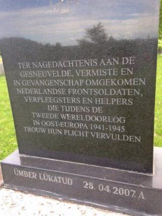 Gedenkteken (Foto Cora Schut)