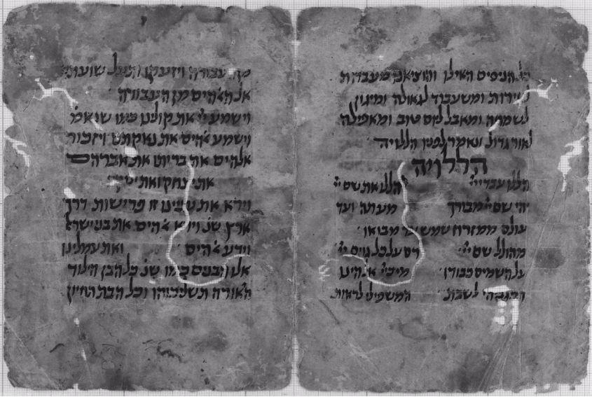Een liturgisch gedicht over Mozes voor het Pesachfeest uit de geniza van Caïro, vierde of vijfde eeuw n.Chr. (ms. Heb. e. 25)