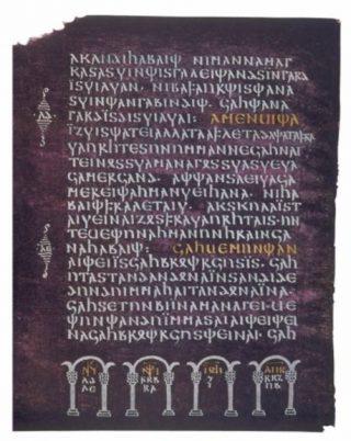 De Codex Argenteus van Wulfila (Ulfilas) - cc