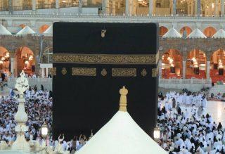 Kaäba in Mekka (cc - Pixabay)