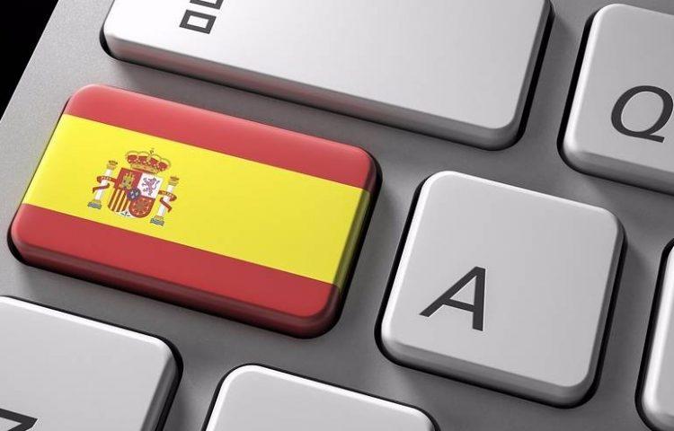 Artikelen over de geschiedenis van Spanje (cc - Pixabay)