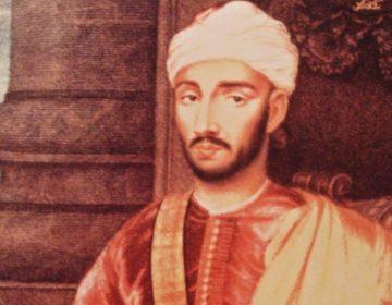 Sultan Ismail van Marokko (ca.1640-1727)