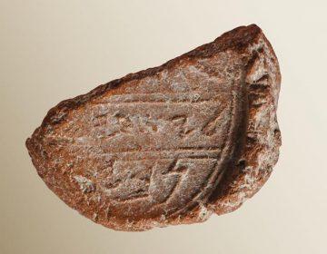 Het gevonden zegel (Eilat Mazar - bib-arch.org)