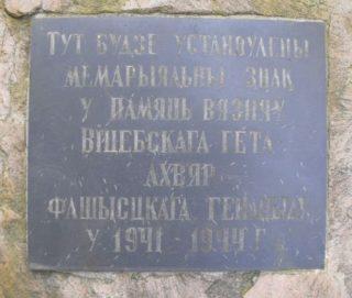 Steen die herinnert aan het getto van Vitebsk - cc