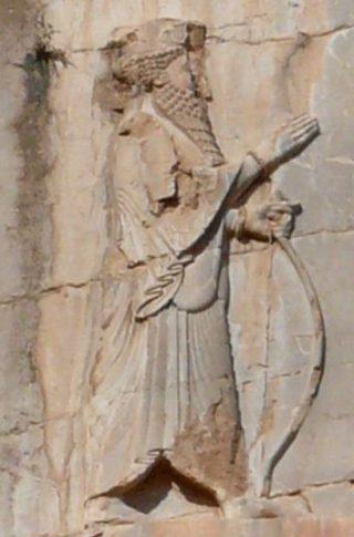 Xerxes I, reliëf - cc