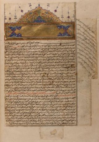 Pagina uit Avicenna's canon (Yale, Medical Historical Library - wiki)