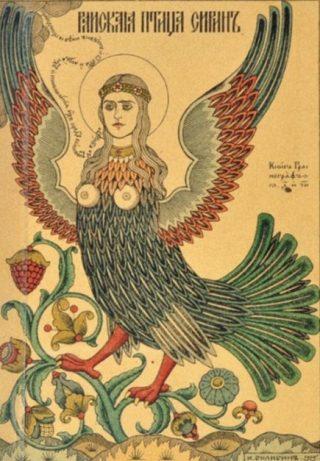 Sirene op een oude ansichtkaart